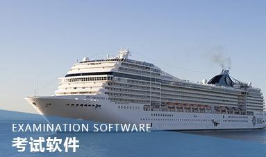 船员考试软件
